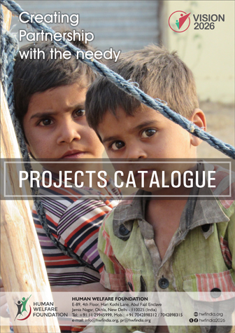 Project Catalogue