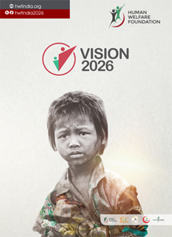 Project Brochure - Vision 2026