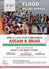 Assam & Bihar Flood Relief ; How You Can Help