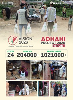 Adhahi Project 2020 - Report