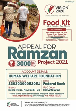 Ramzan Project 2021